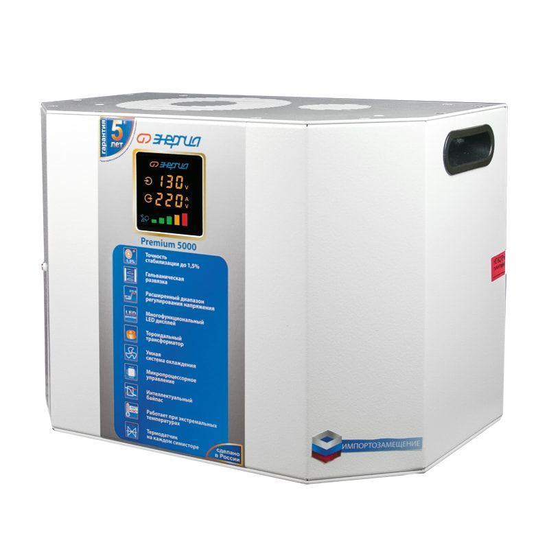 Стабилизатор напряжения симисторный Энергия Premium 5000 ⋆ ТД «Энергия» | Актобе, Астана, Алма-Ата
