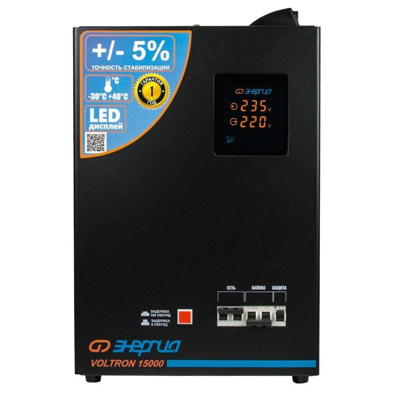 10-15 кВт / 15 кВА ⋆ ТД «Энергия» | Актобе, Астана, Алма-Ата