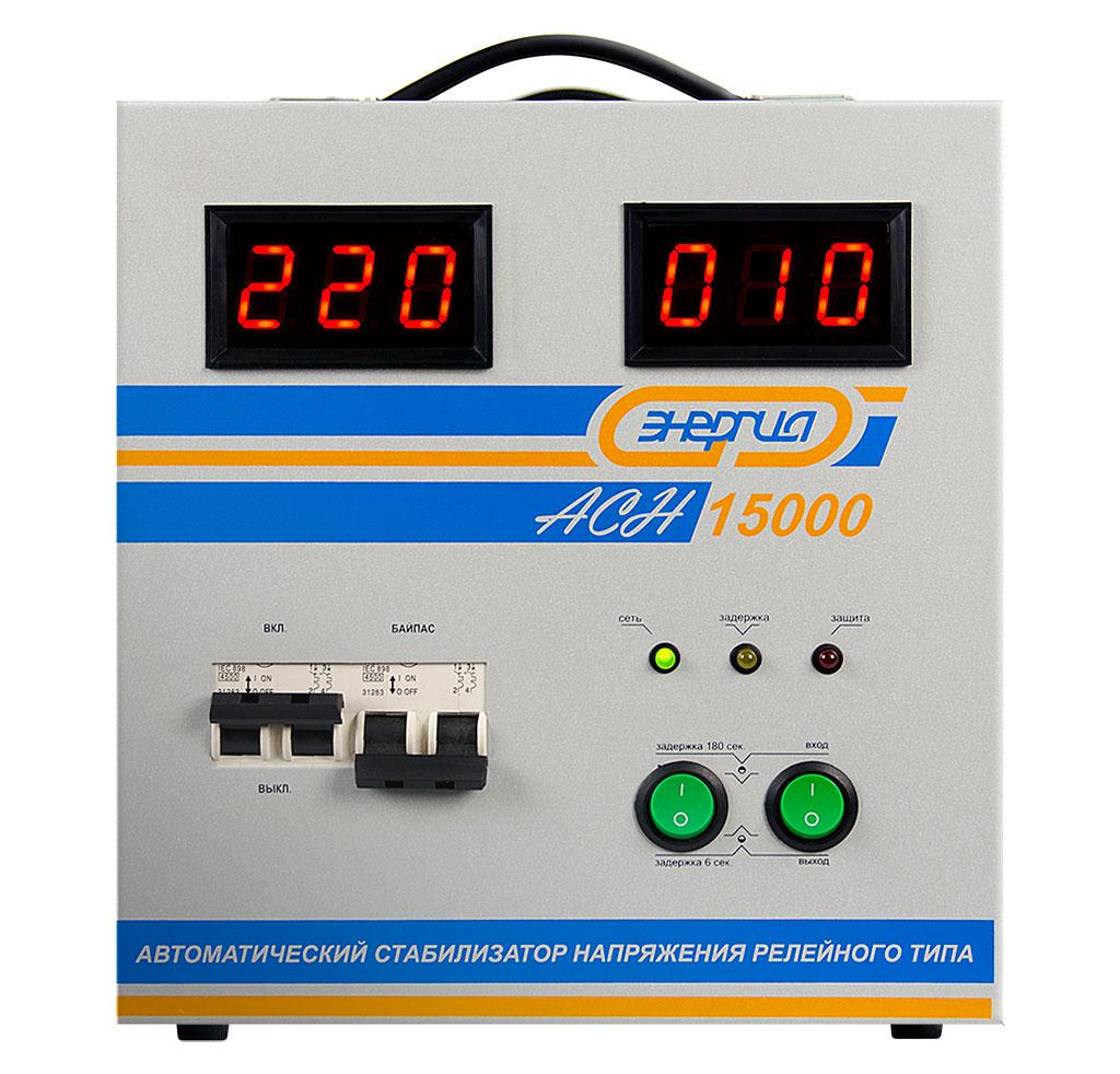 Стабилизатор релейный АСН-15000 ЭНЕРГИЯ LED (+/- 8%) ⋆ ТД «Энергия» | Актобе, Астана, Алма-Ата