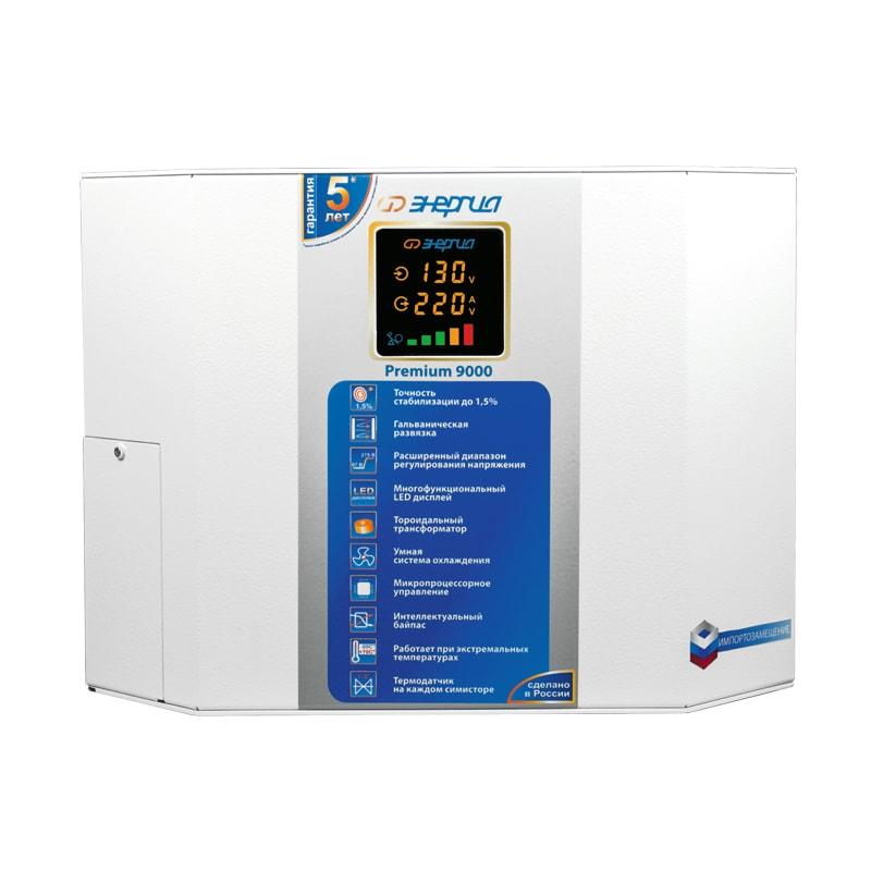 Купить стабилизатор Энергия Premium в Казахстане