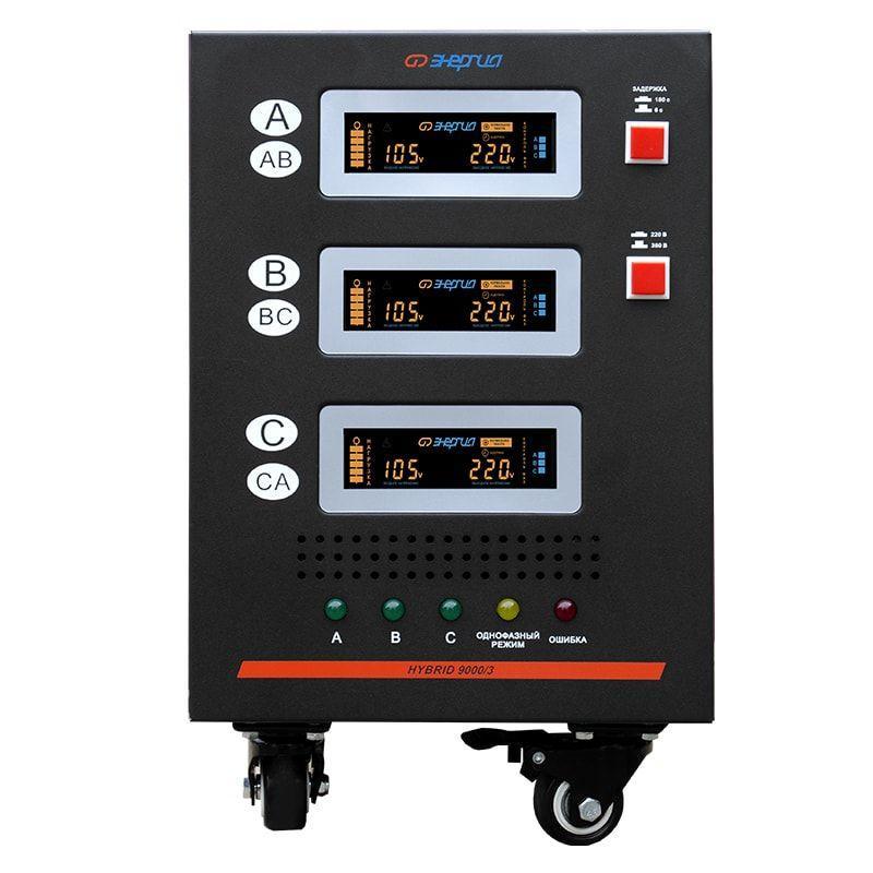 Купить стабилизатор напряжения Энергия в Астане, Актобе, Алма-Ате — официальный сайт поставщика | ТД «Энергия»