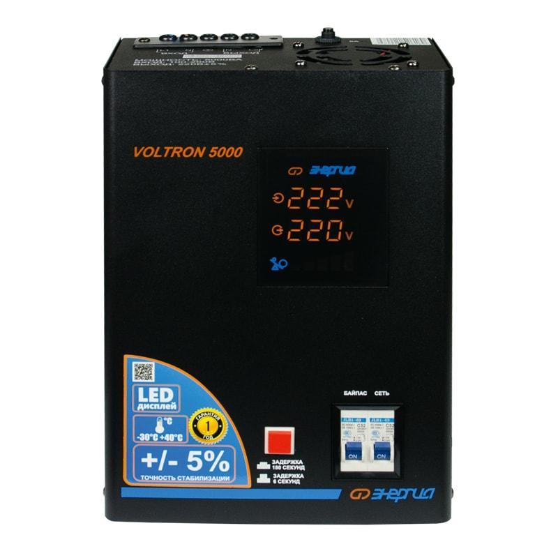 Купить стабилизатор для стиральной машины в Казахстане