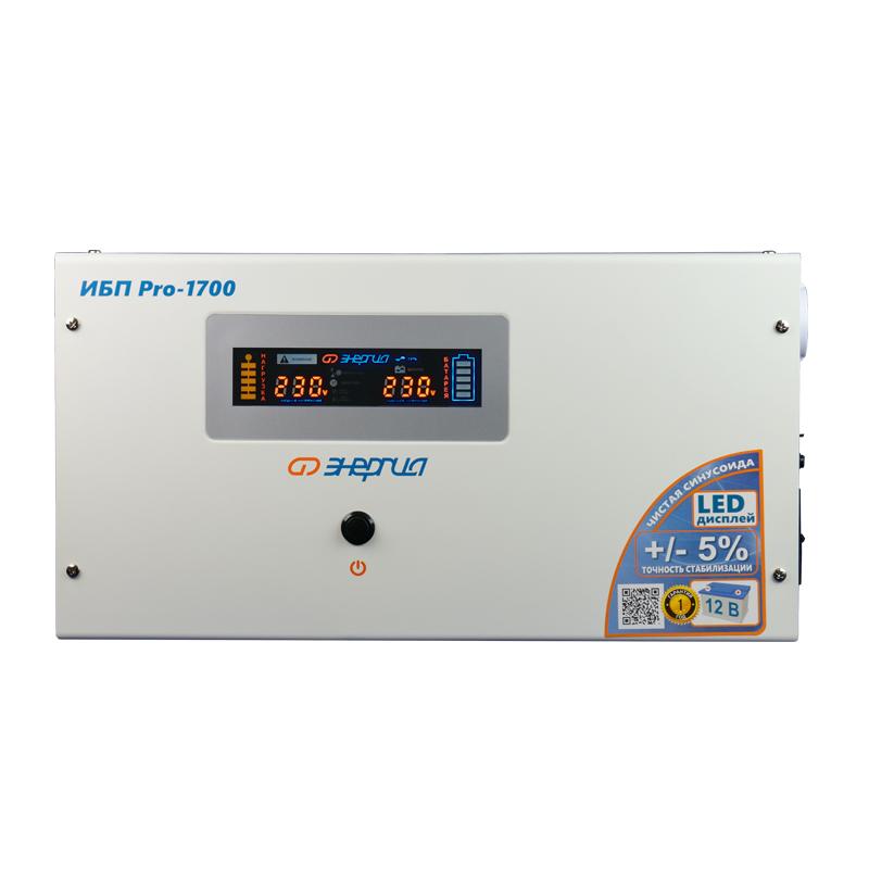 Инверторы для газовых котлов отопления — купить в Актобе, Алма-Ате, Астане, цены | ТД «Энергия»